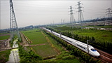China's amazing new bullet train