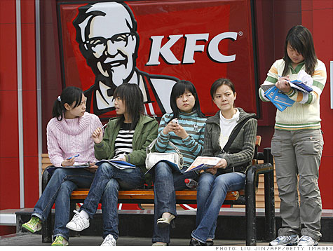 kfc_china.gi.top.jpg