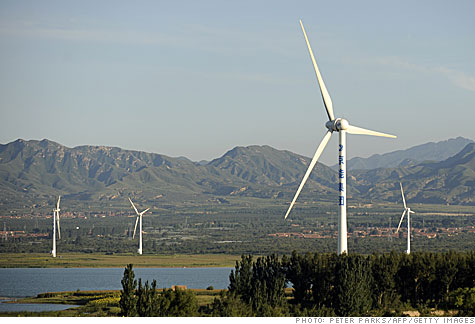 china_windmill.gi.top.jpg
