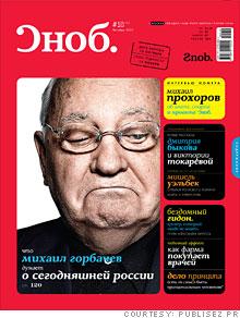 snob_cover.03.jpg