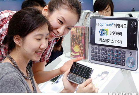 LG_optimus_korea.top.jpg