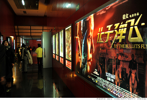 chinese_movie_theatre.top.jpg