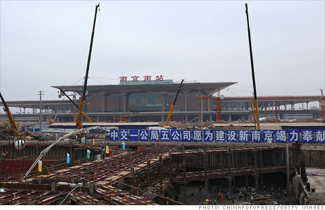 china-construction.gi.top.jpg