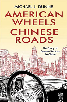 american_wheels_chinese_roads2.03.jpg