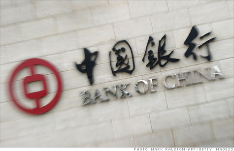 bank-of-china.gi.top.jpg