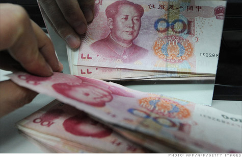 China central bank lowers reserve requirement ratio