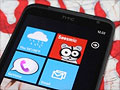 HTC Titan is a winning Windows Phone