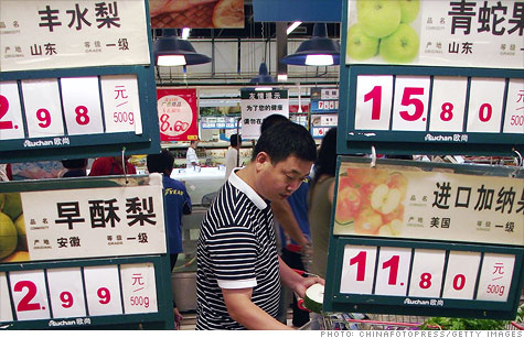 chinese-grocery.gi.top.jpg