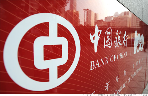 Less well understood is the critical role that China's banks play in the global economy.