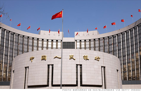 peoples-bank-china.gi.top.jpg