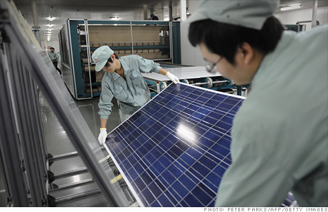The U.S. Commerce Department announced stiff tariffs on Chinese-made solar panels Thursday, a move critics said could raise costs for consumers and further inflame trade tensions with Beijing.