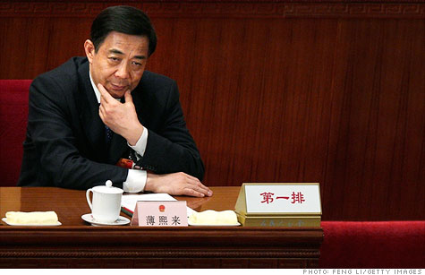 Bo Xilai resigned his party post in March under a cloud of corruption.