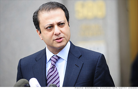 preet-bharara.gi.top.jpg