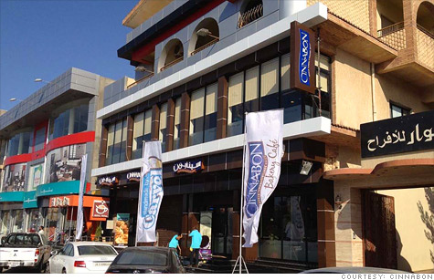 Atlanta-based bakery-cafe chain Cinnabon, which debuted in  downtown Tripoli in early July, becomes the first-ever U.S. franchise in Libya.