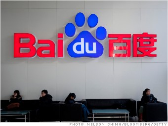fastest growing tech Baidu