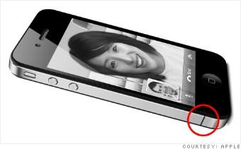 iPhone antenna