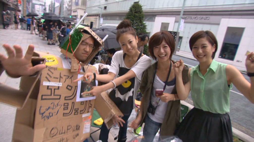 iPhone 5 frenzy kicks off in Japan