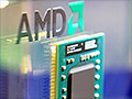 An insider's view of AMD's war with Intel