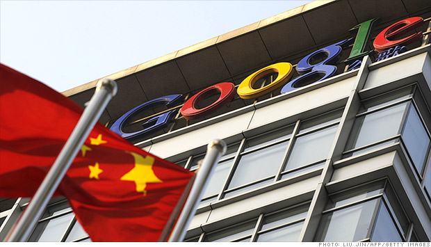 google china