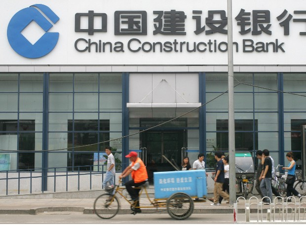 china brands chin construction bank 3
