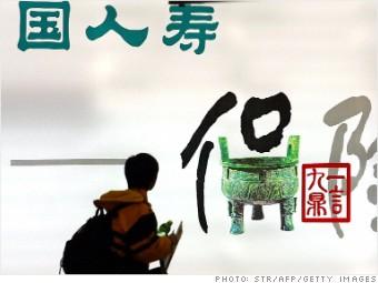 china brands china life 7