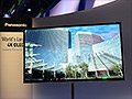 Get ready for pricey 'Ultra HD' TVs