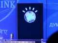Ginni Rometty reveals the future of Watson