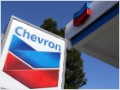 No-show judge bolsters Chevron's attack on $19 billion judgment