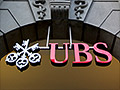 Exclusive: UBS loses senior private equity exec