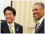 Abenomics: Good for Japan (and for us too).