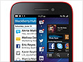 BlackBerry launches low-cost Q5 phone