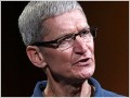 Apple grilled about tax havens