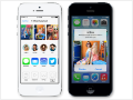 7 beautiful hidden secrets in Apple iOS 7