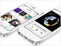 iTunes Radio overtakes Spotify, gaining on iHeart Radio in U.S.