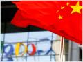 Google now has two apps in China, but search remains off limits