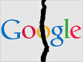 Google stock split closer to reality