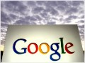 Pre-Marketing: Google's private equity deal?