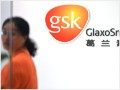 Glaxo and the perils of doing business in China