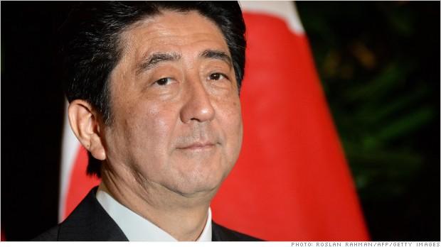 japan tax