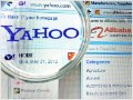 Meet Alibaba, Yahoo's Chinese secret weapon