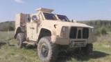 Defense stocks up big on ISIS crisis