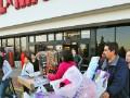 Wal-Mart Thanksgiving deals start at 6 p.m.