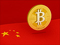 Why China wants to dominate Bitcoin