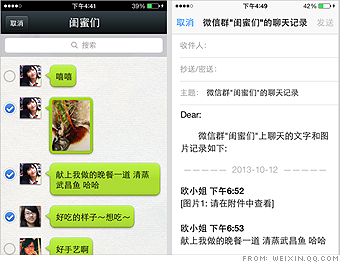 us china internet tencent wechat