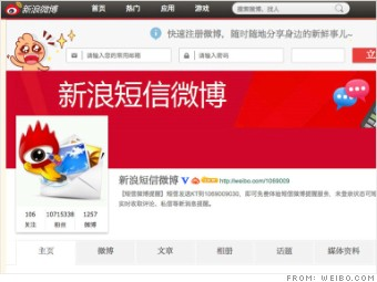 us china internet sina weibo