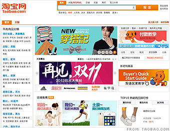 us china internet taobao
