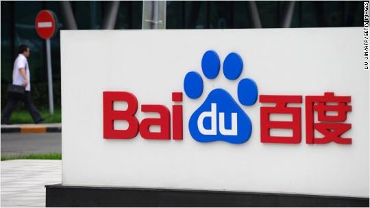 Student death triggers probe of China's Baidu
