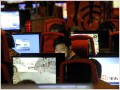 China's virtual landscape