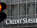 Credit Suisse selling old private equity assets