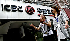 China experts play down shadow banking risk